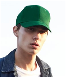Beechfield Pro-Style Heavy Brushed Cotton Cap